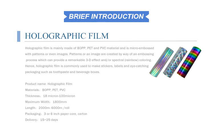 Gaofei Film-Metalized Holographic Film
