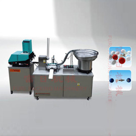 FRTB-SD1-B Cap Lining Machine(cap wadding machine)