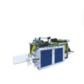 DFR-500-1000电脑热封热切制袋机