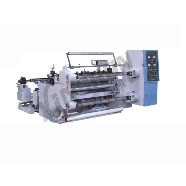 WFQ型系列卧式高速自动分切机